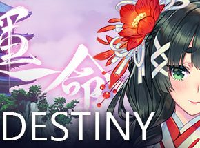 Re:DESTINY Game Free Download Game